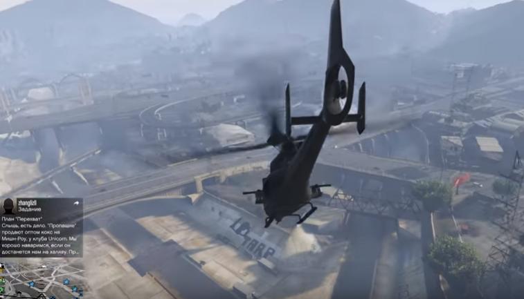 вертолет в гта 5