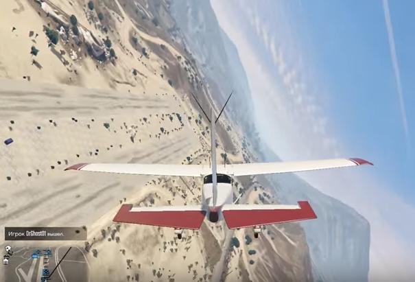 как летать в gta 5 на самолете