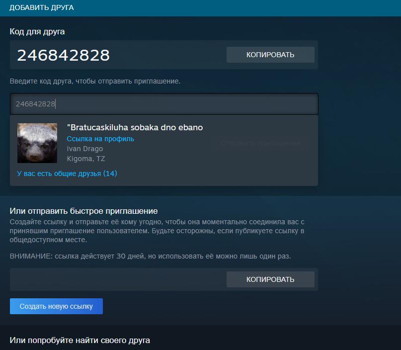 GTA 5 играем с друзьями онлайн