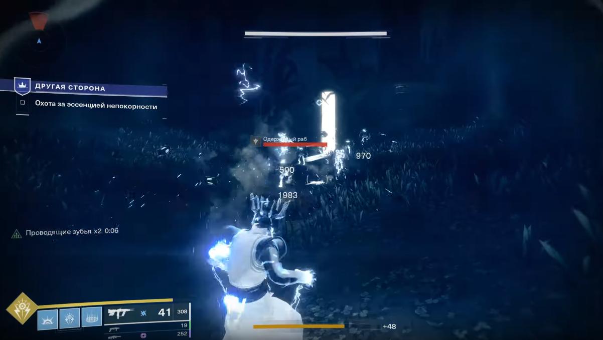 destiny 2 как сделать добивающие удары