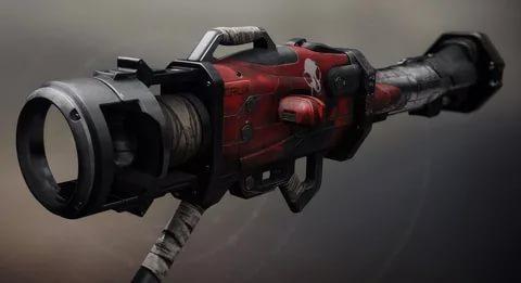 как получить ракетницу истина в destiny 2