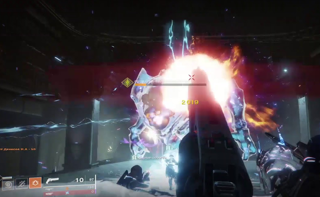 destiny 2 создание сфер света