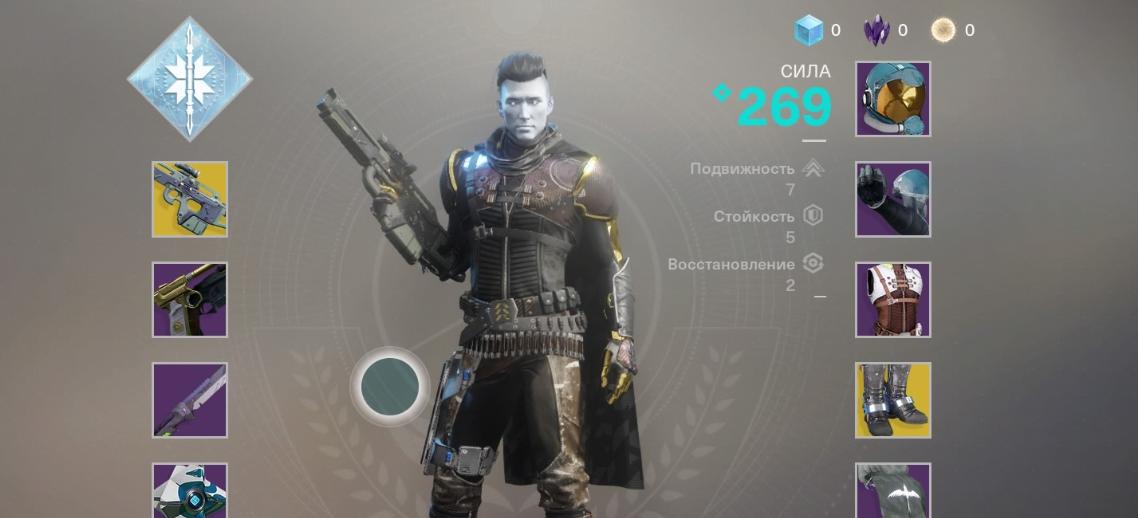 destiny 2 как быстро поднять уровень силы