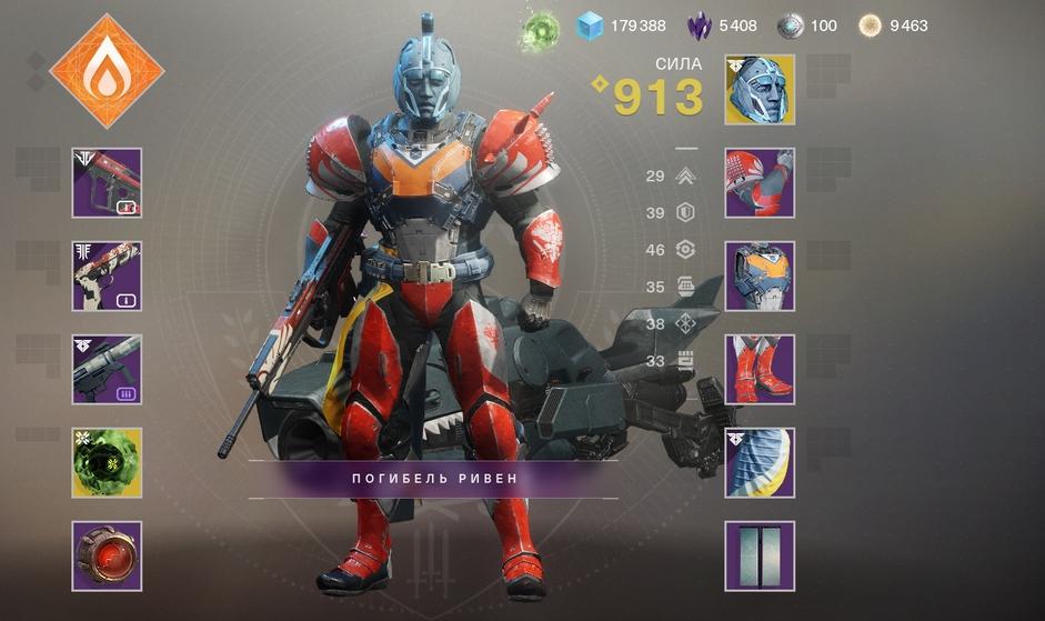 как поднять уровень силы в destiny 2