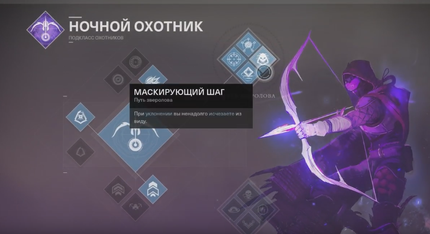destiny 2 орфей