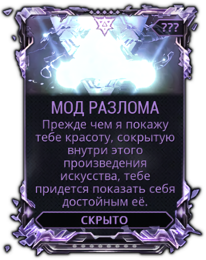 http://warframe-trade.ru/images/items/60/1366.png