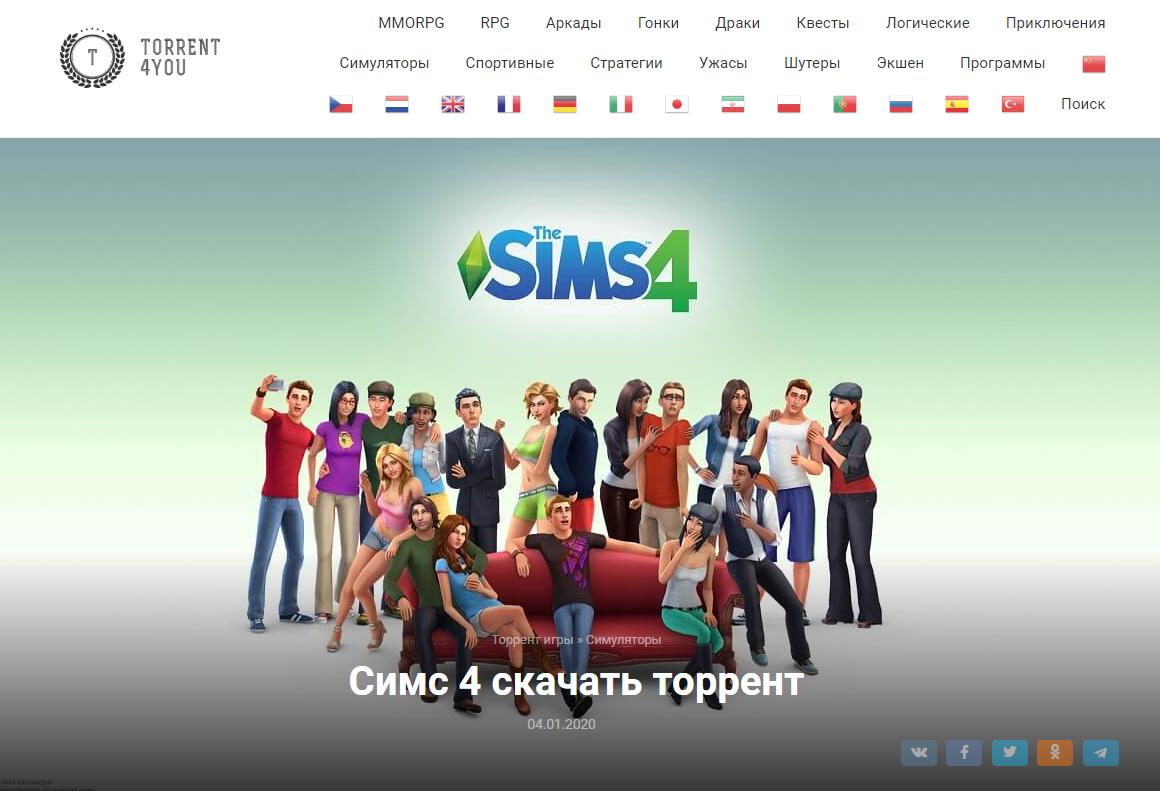 The SIMS 4 скачать