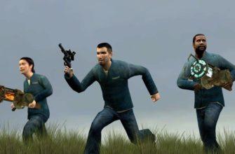 Как выкинуть оружие в Garry's Mod