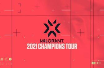 VALORANT Champions Tour 2021 – гайд для новичков