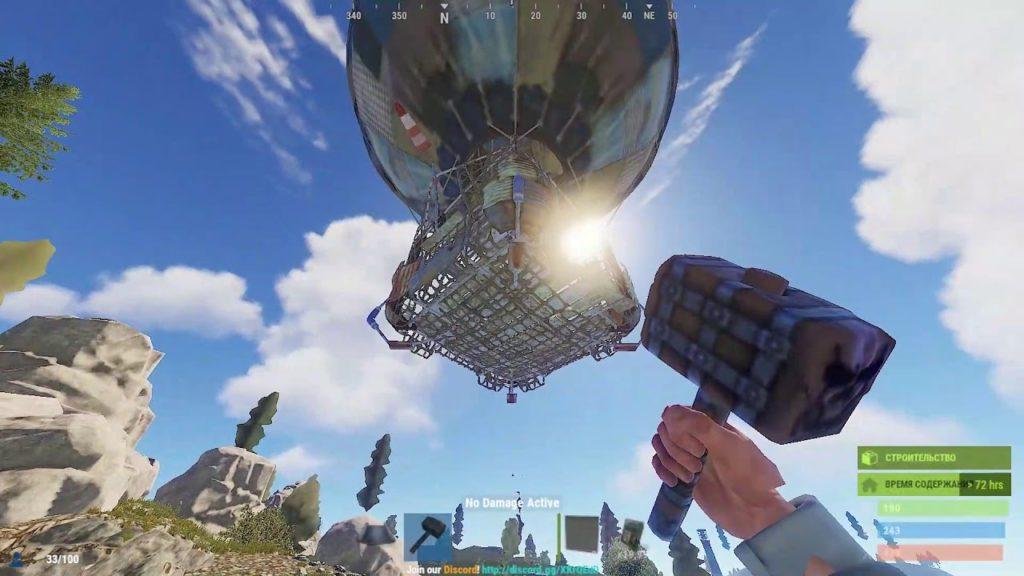 как починить воздушный шар в раст